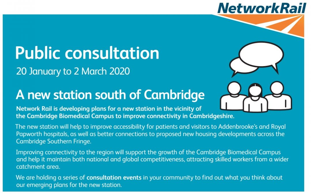 Consultation on Cambridge South station